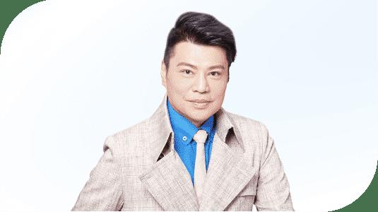 阮兆祥 Louis Yuen