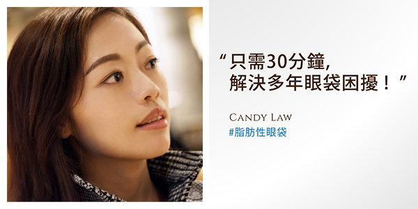 Candy Law