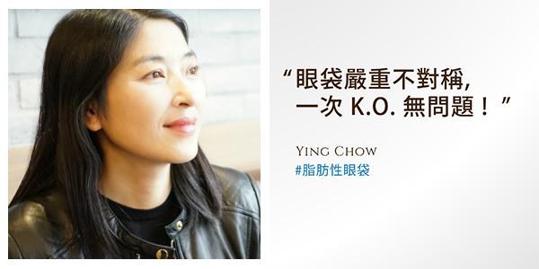 Ying Chow