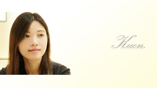 Kuen Lau