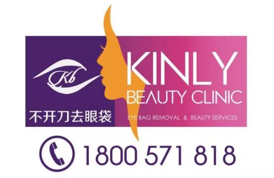 健麗去眼袋:香港TVB明星去眼袋的過程,贈完整攻略